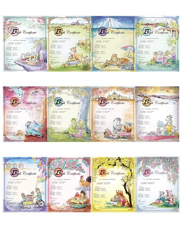 Chinese zodiac commemorative birth certificates