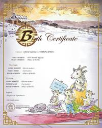 Chinese zodiac Year of the Goat commemorative birth certificate