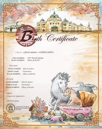 Chinese zodiac Year of the Horse commemorative birth certificate