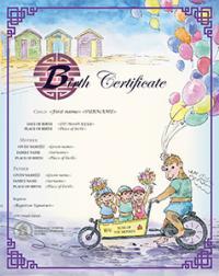 Chinese zodiac Year of the Monkey commemorative birth certificate