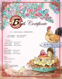 Chinese zodiac Year of the Rooster commemorative birth certificate
